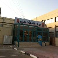 Photo taken at جمعية المعلمين by Rab3ah on 9/23/2012