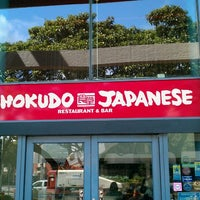 Photo taken at Shokudo Japanese Restaurant by Carole A. on 3/9/2013