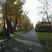 Foto tomada en Kopaszi-gát por Gabi S. el 11/20/2012