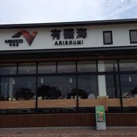 Photo taken at レストラン&ベーカリーつるぎ by Kibuna K. on 9/15/2013
