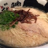 Photo taken at 博多流斗樹 赤羽店 by ひろりんぱな on 9/25/2016