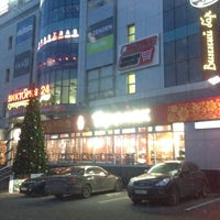 Photo taken at ТРК «Крылатский» / Krylatsky Mall by Maria on 11/25/2013