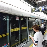 Photo taken at Yishan Rd. Metro Stn. by Simon K. on 10/7/2016