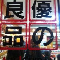 Photo taken at Aji Ichiban 優の良品 by Belle on 12/21/2012
