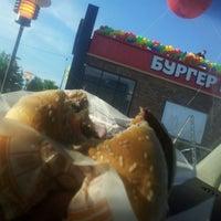 Снимок сделан в Burger King пользователем Роман Б. 5/31/2013