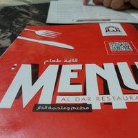 Photo taken at Al Dar Restaurant by ابوبلال ع. on 4/26/2014