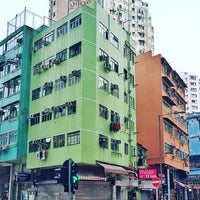 Photo taken at 248 Queen's Road East 皇后大道東248號 by Alby T. on 2/14/2016