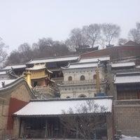 Photo taken at Wǔtái shān by Elena R. on 2/13/2016