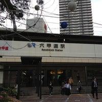 Photo taken at Rokkōmichi Station by Teruaki on 11/5/2012