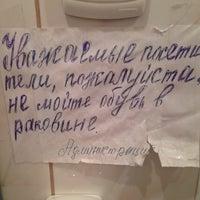 """Photo taken at Спортивный клуб """"Метрострой"""" by Катрин Ж. on 10/24/2015"""