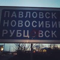 Photo taken at мост через Барнаулку by Ivan A. on 4/15/2013