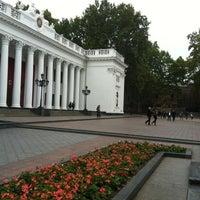 Снимок сделан в Приморский бульвар пользователем Irena Shalygina 10/14/2012