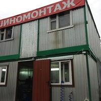 Photo taken at Шиномонтаж by Veronica K. on 5/24/2013