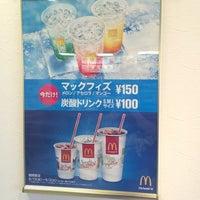 Photo taken at McDonald's by ステップワゴン on 8/31/2014
