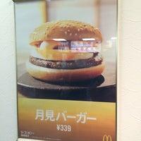 Photo taken at McDonald's by ステップワゴン on 9/13/2014
