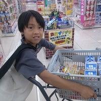 Photo taken at ウェルネス 益田店 by Yuuichi K. on 6/30/2013