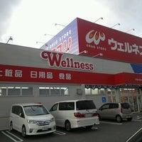 Photo taken at ウェルネス 益田店 by Yuuichi K. on 11/24/2012