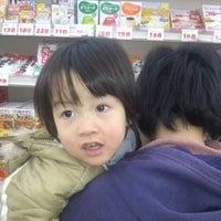 Photo taken at ウェルネス 益田店 by Yuuichi K. on 1/5/2014