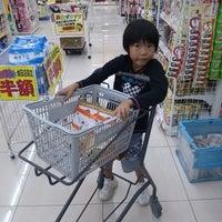 Photo taken at ウェルネス 益田店 by Yuuichi K. on 9/28/2013