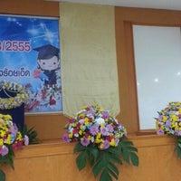 Photo taken at หอประชุมลานไทร by น้ำหวาน on 12/24/2012