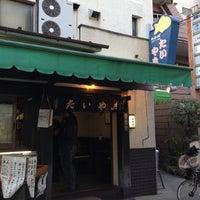 4/27/2013 tarihinde Natsumiziyaretçi tarafından Taiyaki Wakaba'de çekilen fotoğraf