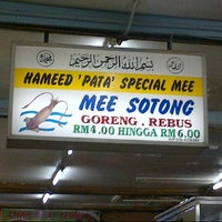 """Photo taken at Hameed """"PATA"""" Special Mee Sotong by Hafiz A. on 1/18/2013"""