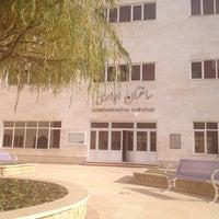 Photo taken at Administrative Building   ساختمان اداری by Majid M. on 12/2/2013
