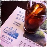 Photo taken at JJ Cafe by Edωïи on 6/8/2013