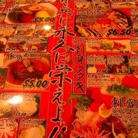 Photo taken at Yakitori Taisho by Will L. on 7/20/2013