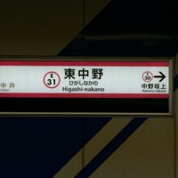 Photo taken at Oedo Line Higashi-nakano Station (E31) by Nori T. on 10/14/2016