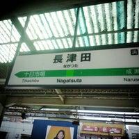 Photo taken at Nagatsuta Station by Seotch .. on 10/19/2012
