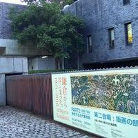 Photo taken at Museum of Modern Art, Kamakura Annex by jun_tera on 9/12/2015