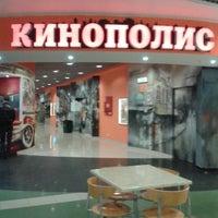 Снимок сделан в Кинополис пользователем Ирина С. 4/10/2014