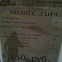 Снимок сделан в У Кузьмича пользователем Елена Ш. 2/27/2013
