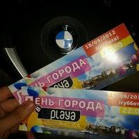 Photo taken at клуб LaPlaya by Дима П. on 9/15/2012