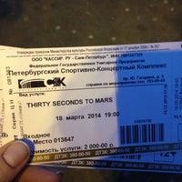 Снимок сделан в Театральная Касса №10 пользователем Ксюша 12/15/2013