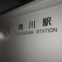 Photo taken at Tsunogawa Station by Kitan on 11/2/2016