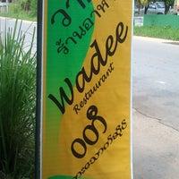 Photo taken at Wadee by Aye on 10/20/2012