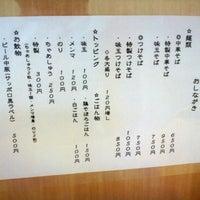 9/14/2012にしゅーがもりの中華そばで撮った写真