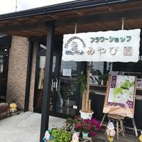 Photo taken at フラワーショップ みやび園 by よはいむ ☕. on 8/12/2017