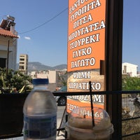 Photo taken at Φούρνος Γιαννάκος by Argiris T. on 8/7/2013