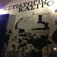 Photo taken at Kastro Restaurant by Argiris T. on 7/28/2013