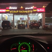 Photo taken at Petromin Express by Hamdan O. on 7/19/2014