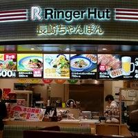 Foto tomada en Ringer Hut por にしむら el 2/11/2018