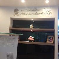 Photo taken at สถาบันทรัพย์สินทางปัญญาแห่งจุฬาลงกรณ์มหาวิทยาลัย by JaJah on 9/17/2012