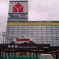 Photo taken at Yamada Denki by haggy -. on 9/28/2012