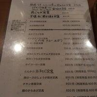 Photo taken at ごはん処 のぐっち by tach1 on 4/22/2013