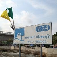 Photo taken at ท่าเรือพระราม 7 (Rama 7 Pier) N24 by Palui P. on 4/3/2013