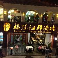 Photo taken at Fuguan Seafood by Joni on 1/26/2013