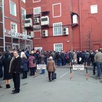 Foto diambil di Единый центр документов oleh Denis M. pada 4/18/2013